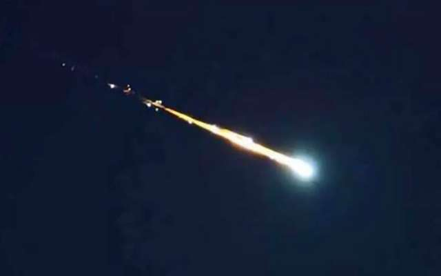 Cdmx Cuernavaca Meteorite