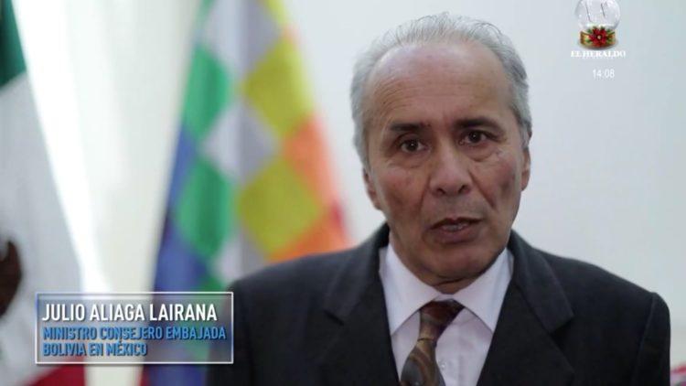 Julio Aliaga